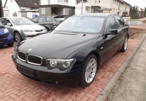Аренда BMW 745i